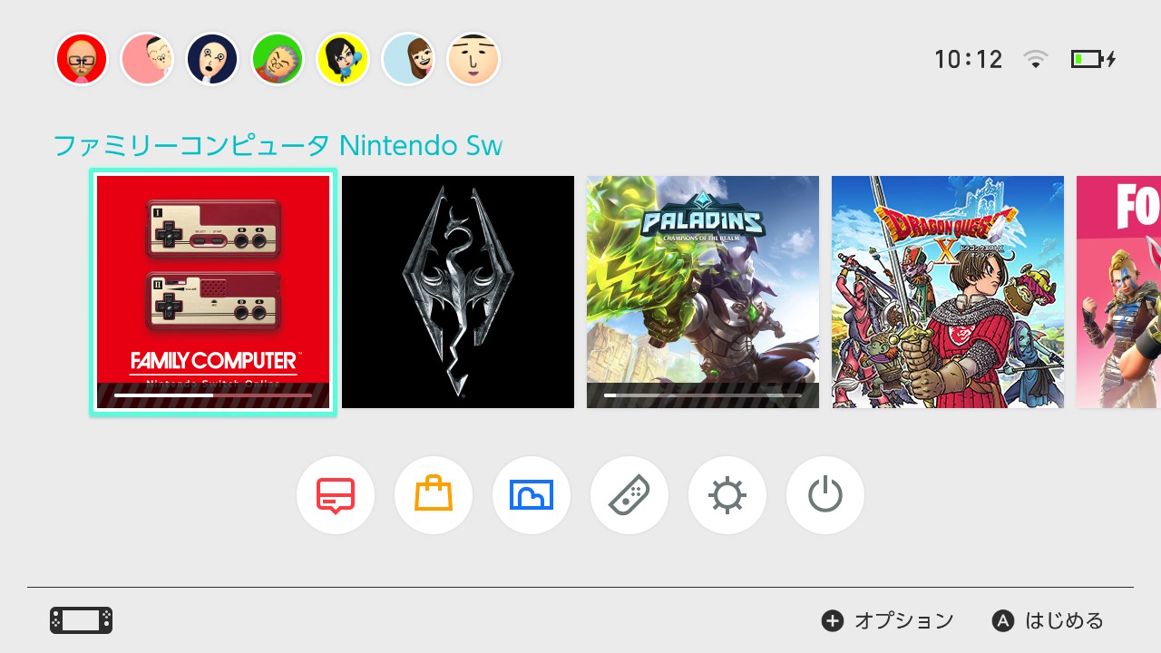ファミリーコンピューター Nintendo Switch Online