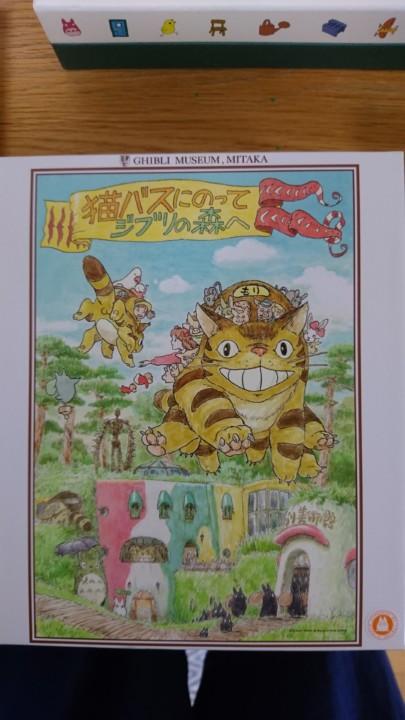 三鷹の森ジブリ美術館 パズル2