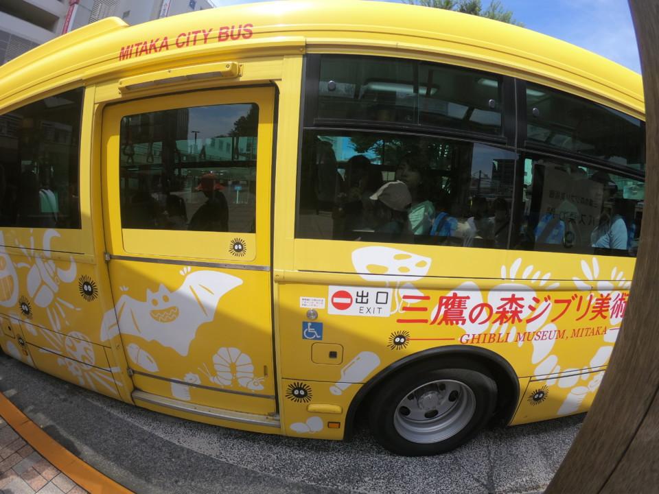 ジブリ美術館行バス