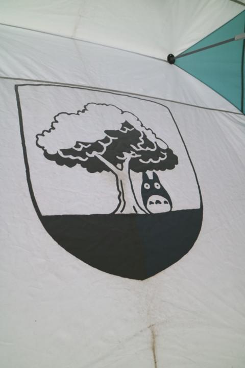 トトロの紋章