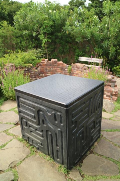 ジブリ美術館 屋上 ラピュタの要石