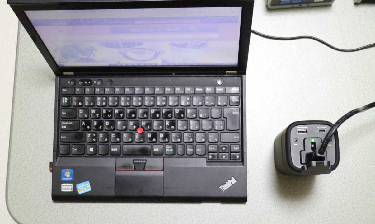RAVPower RP-PB054 PC電源
