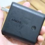 コンセント付きモバイルバッテリーを変態がレビュー【Anker PowerCore Fusion 5000】