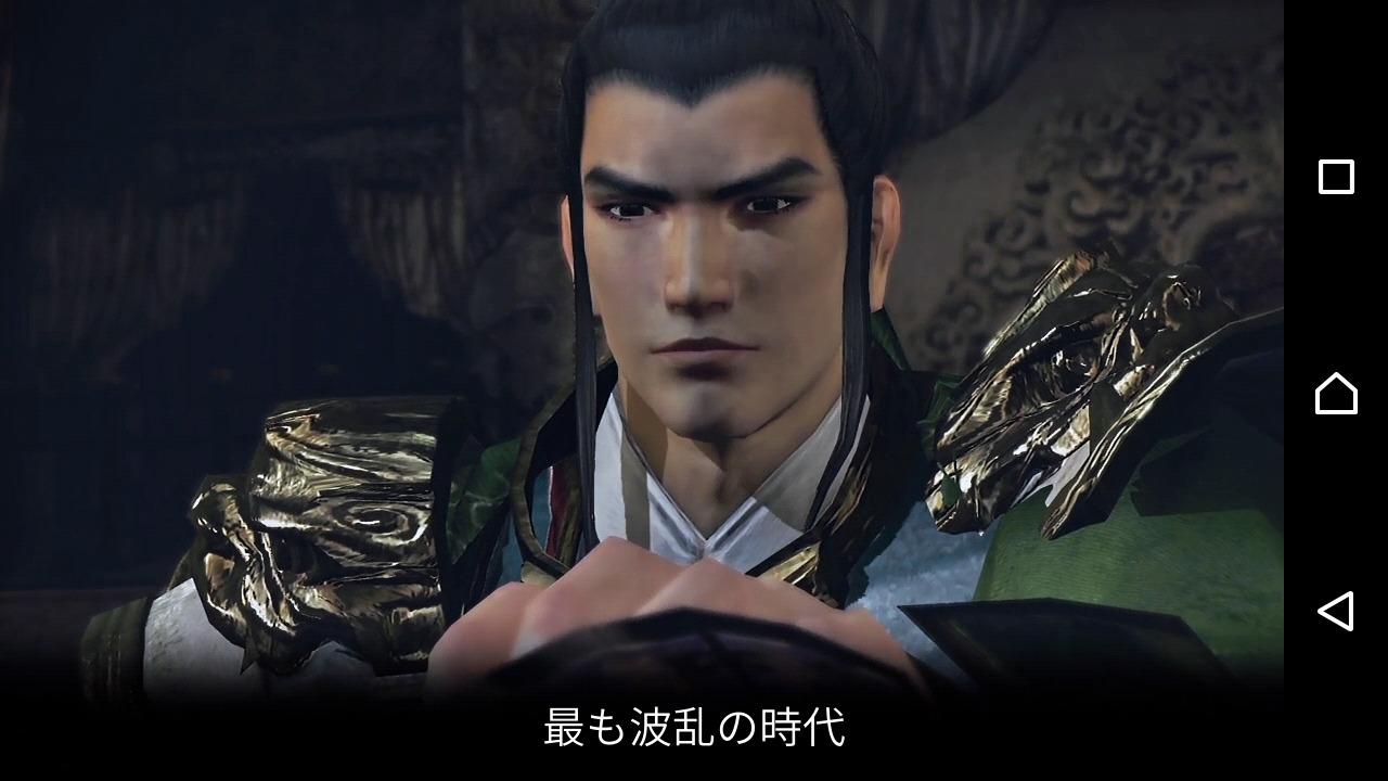 真・三國無双 斬 ダウンロードムービー